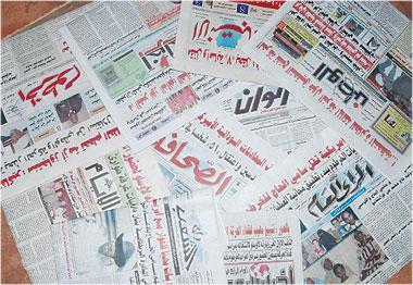 أبرز عناوين الصحف السياسية السودانية الصادرة يوم الأحد 10 مايو 2015م