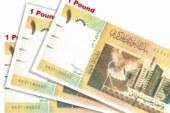 السودان: 12 جنيهاً زكاة الفطر و7 للفدية