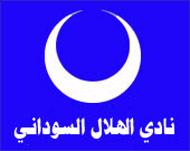 الهلال يرفع درجات التأهب والاستعداد لمواجهة الرصاصات !!
