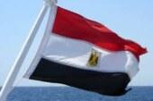 الكشف الطبي يفضح تعاطي بعض مرشحي البرلمان المصري لحبوب منع الحمل