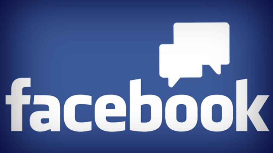 """""""فيسبوك"""" يدفع الملايين للمملكة المتّحدة"""