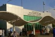 """سلطات الأمن بمطار """"الخرطوم"""" تمنع ناشطين وسياسيين من مغادرة البلاد"""