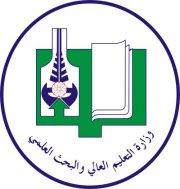 وزارة التعليم  العالي تقفل باب القبول للجامعات والمعاهد العليا السودانية النتيجة عقب عطلة العيد مباشرة