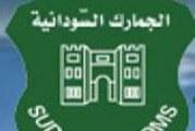 منظومة أمنية تفكك عناصر شبكة مخدرات كبتاجون لبنانية