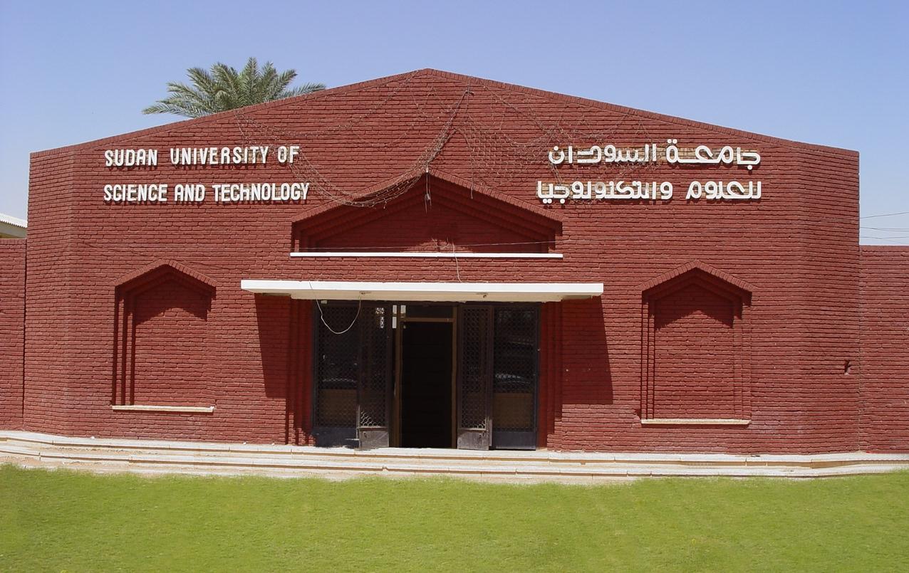 إحراق الجامعات السودانية..