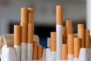 هل التدخين يمنع استجابة الدعاء؟