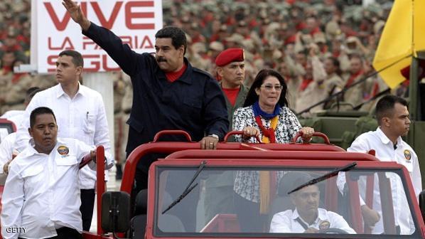 قذفت مادورو بثمرة مانجو.. فأهداها شقة