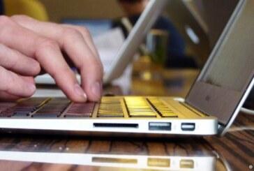 سرقة جهاز كمبيوتر من مكتب محامي المتضررين!!!