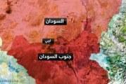 """جنوب السودان تنفي التنازل عن """"أبيي"""" للخرطوم"""