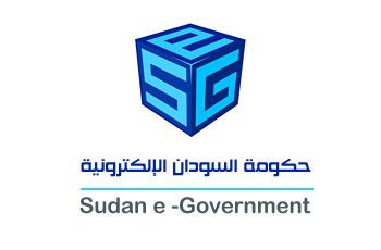 5 آلاف مستخدم لمشروع الحكومة الإلكترونية