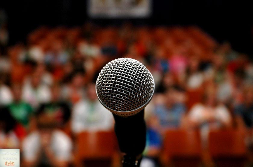 5 طرق للتغلب على الخوف من التحدث أمام الجمهور