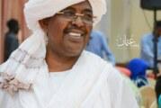 إيلا يصدر قراراً بتكليف ممثلين لحكومة الجزيرة بمجلس إدارة شركة سوقطرة