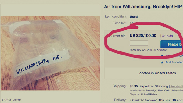 بيع «هواء» في مزاد: حرب مزايدات رفعت سعره من 3 دولارت إلى 20 ألف دولار