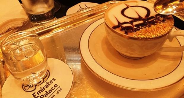 قهوة من الذهب الخالص في الامارات