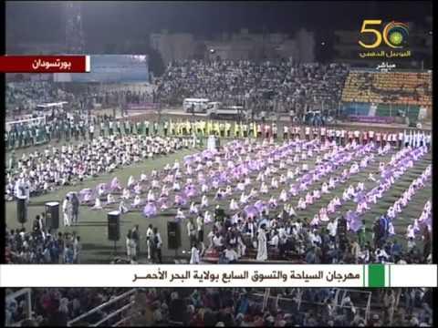 مع والي البحر الأحمر.. بدون خطوط حمراء:المهرجان لم يتأخر عن موعده ولست ضد (السياحة)