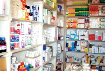 بيع أدوية فاسدة ببعض صيدليات المستشفيات في العاصمة