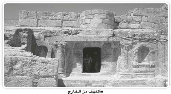 بالصور.. مقابر أهل الكهف.. الذين وردت قصتهم فى القرآن