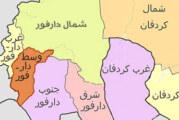 استفتاء دارفور يدخل في المرحلة المفصلية