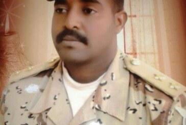 تنفيذ حكم الإعدام شنقاً في ضابط بالقوات المسلحة السودانية