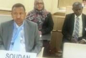 بدء أعمال دورة حقوق الإنسان و( النيلين )يرصد أول ظهور لمصطفى عثمان بعد تسلم مهامه بجنيف
