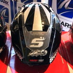 Casque moto racing à aileron Shark Race-R Pro GP