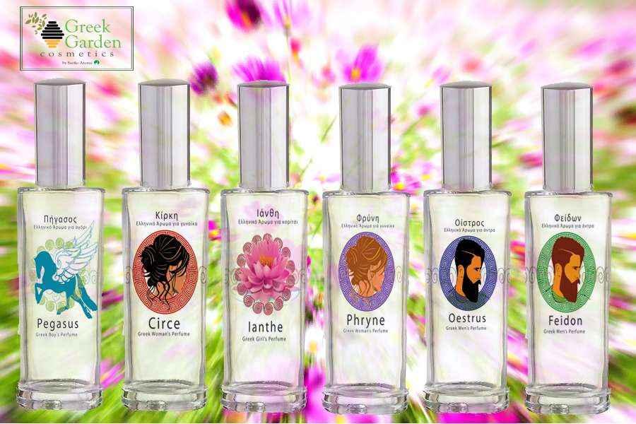 greek garden perfumes