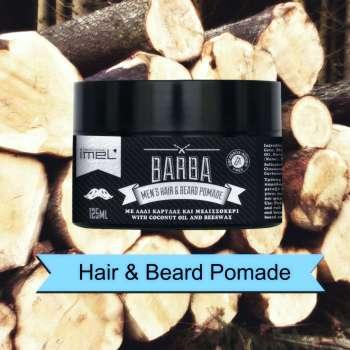 Πομάδα για Μαλλιά & Γενειάδα Barba - Men's Hair & Beard Pomade