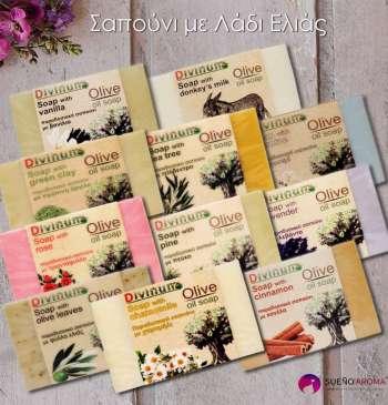 handmade soap olive oil divinum