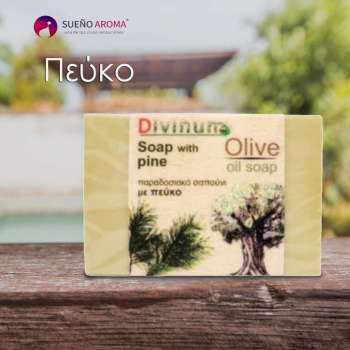 handmade soap pine olive oil divinum