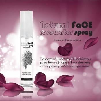 "Natural Face Rosewater Mist ""Sueño Aroma"""