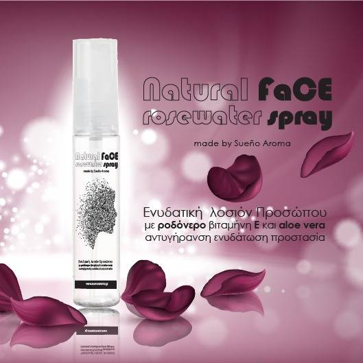 "Natural Face Rosewater Mist ""Sueño Aroma"""
