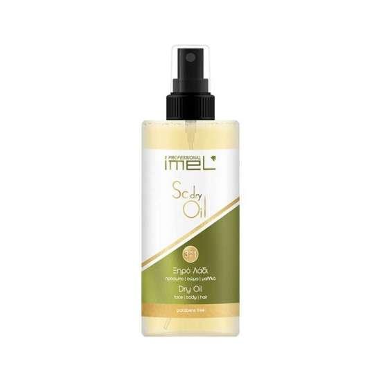 Ξηρό Λάδι για Μαλλιά, Σώμα & Πρόσωπο Με Macadamia Oil