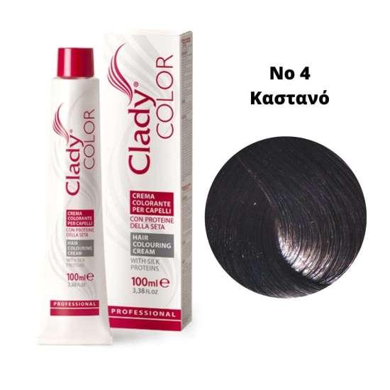 Βαφή Μαλλιών Clady Color Με Πρωτεΐνες Μεταξιού Νο4 Καστανό