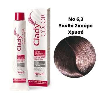 Βαφή Μαλλιών Clady Color Με Πρωτεΐνες Μεταξιού Νο 6,3 Ξανθό Σκούρο Χρυσό