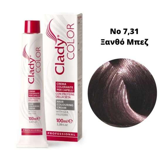 Βαφή Μαλλιών Clady Color Με Πρωτεΐνες Μεταξιού Νο7.31 Ξανθό Μπεζ
