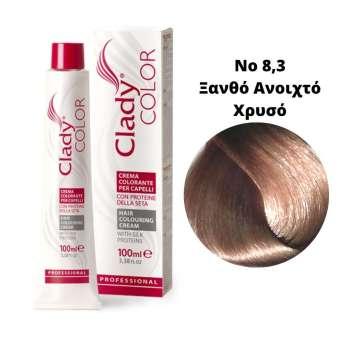 Βαφή Μαλλιών Clady Color Με Πρωτεΐνες Μεταξιού Νο 8,3 Ξανθό Ανοιχτό Χρυσό