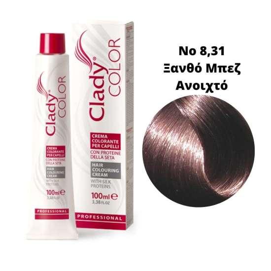 Βαφή Μαλλιών Clady Color Με Πρωτεΐνες Μεταξιού Νο 8.31 Ξανθό Μπεζ Ανοιχτό