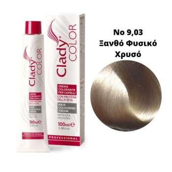 Βαφή Μαλλιών Clady Color Με Πρωτεΐνες Μεταξιού Νο 9.03 Ξανθό Φυσικό Χρυσό