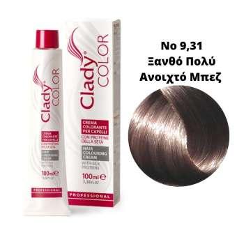 Βαφή Μαλλιών Clady Color Με Πρωτεΐνες Μεταξιού Νο 9.31 Ξανθό Πολύ Ανοιχτό Μπεζ