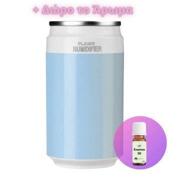 Humidifier Συσκευή για Αρωματοθεραπεία Tin Can 200ml + Δώρο άρωμα 12ml