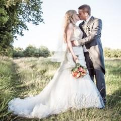 Sara Scott Wynyard wedding photograph - square