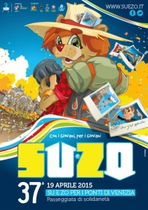 Suezo2015_poster_wordpress