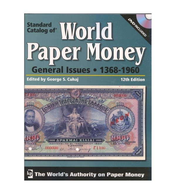 WORLD PAPER MONEY SPECIALIZED ISSUES - Suffren