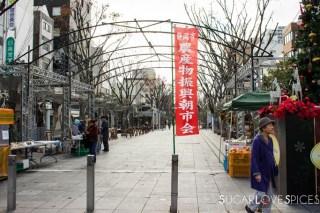 Shizuoka market3