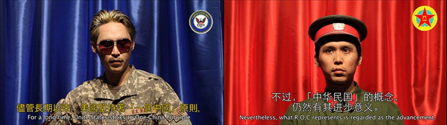 "Happy Birthday- Two Congratulations from the People's Liberation Army (PLA) and the 7th Fleet. | dual channels video installation (3'47"" loops) 