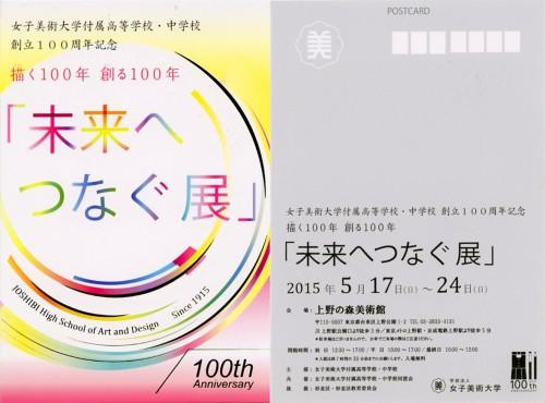 jyoshibifuzoku003