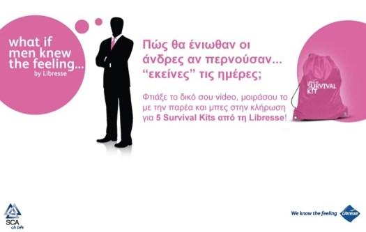 Libresse FB App