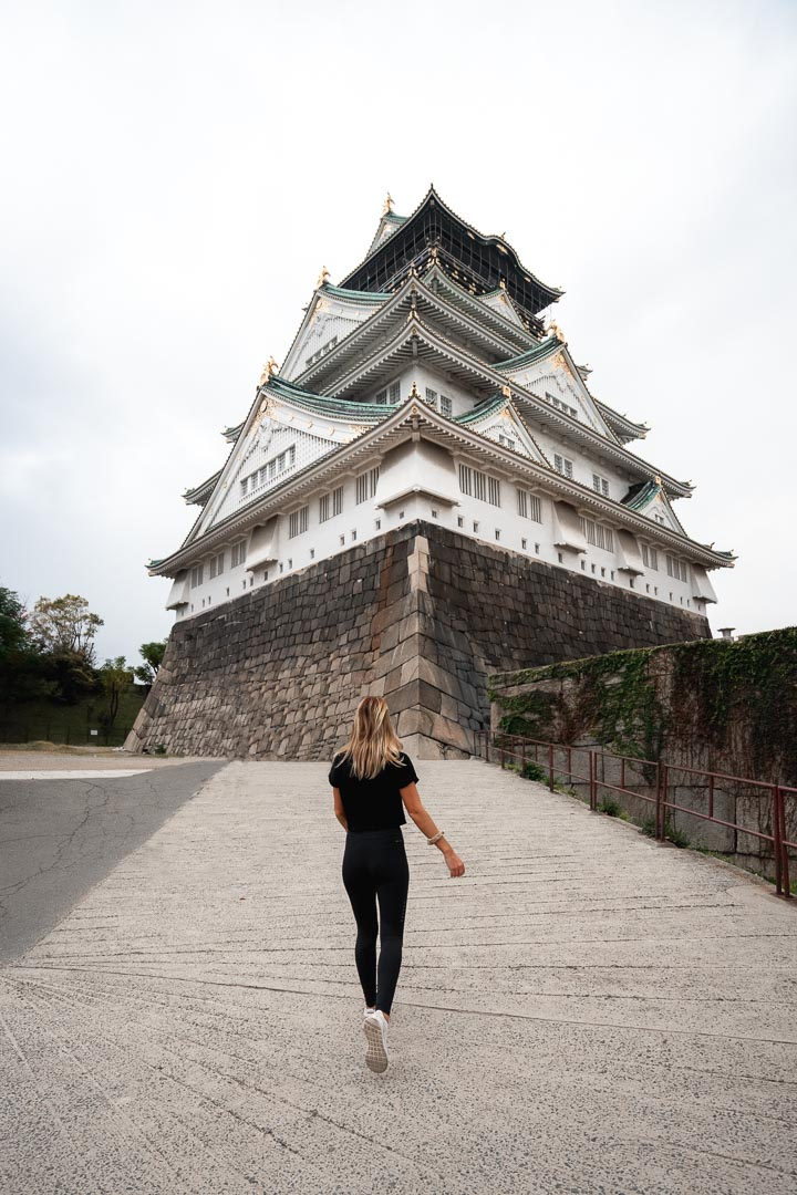 Japan - Osaka Castle