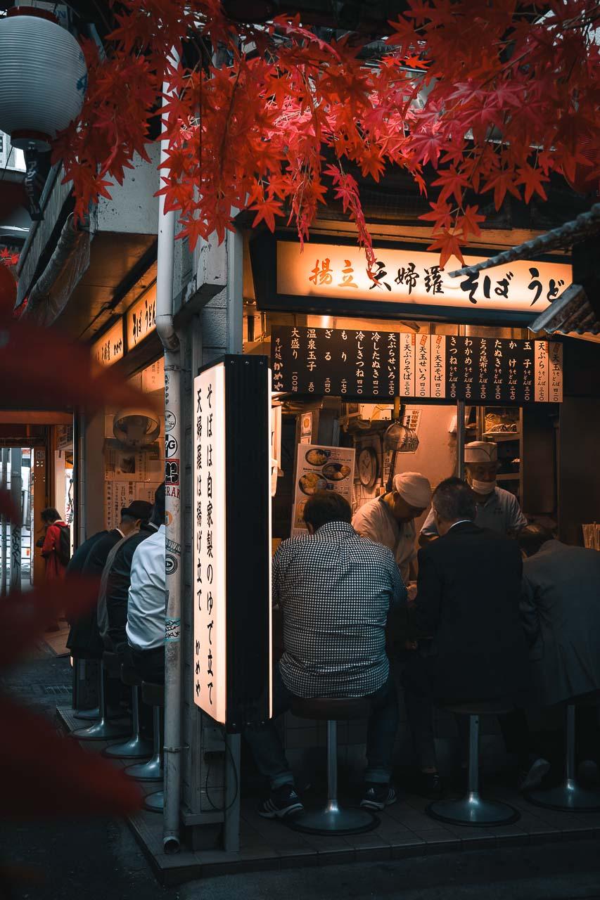 Japan - Tokyo - Piss Alley or Memory Lane