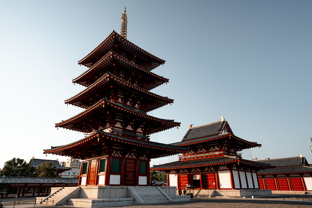 Shittenoji Temple - Osaka things to do